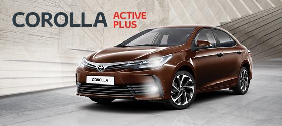 Предложение на Corolla